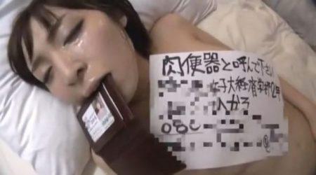 ホテルに監禁した美人JDを拘束して輪姦レイプする 画像