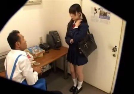 万引きした優等生JKを店長室に呼び出してお仕置きレイプする 画像