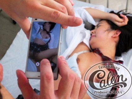 彩乃なな 制服JKが不良生徒に保健室で襲われ顔射レイプされる 画像