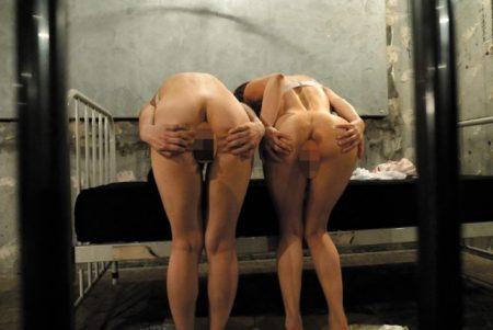 拉致監禁された美人OLが辱めを受け輪姦レイプされる 画像