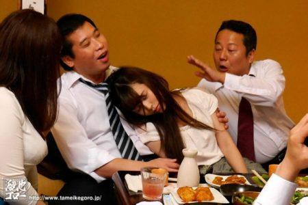 宝生リリー 忘年会で酔い潰れた人妻OLがセクハラ上司に輪姦される 画像
