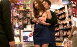 麻倉憂 アダルトビデオ店の女店長が副店長にセクハラレイプされる動画 画像