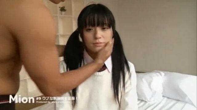 Mion ウブな制服娘が極太チンポで経験の浅いマンコをガン突きで犯されちゃうwww