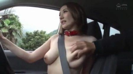 音羽レオン 露出好きの変態妻が全裸で乳を揉まれながらドライブさせられる動画 画像