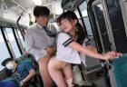 飛鳥りん 通学バスで痴漢されて発情した素朴な女子校生がオッサンのチンポにしゃぶりついちゃう動画 画像