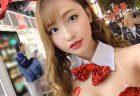 渋谷のハロウィンでナンパされた赤バニー美少女がヤリ部屋でチンポをハメられちゃう動画 画像
