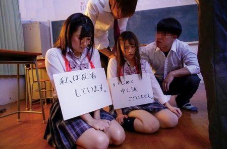 堀北わん いじめっ子女子のリーダーが復習されて男子に公開輪姦レイプされる動画 画像