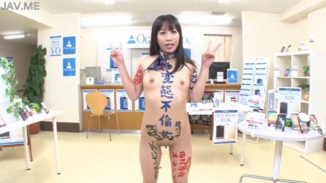 篠宮ゆり 携帯ショップの美人店員が客に時間を止められ全身にイタズラ書きされちゃう動画 画像