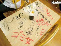 公開処刑(7)