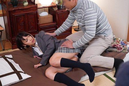 もなみ鈴 清楚な女子校生が鬼畜父の性玩具にされて近親相姦レイプされる動画 画像