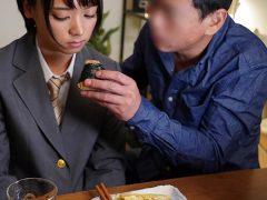 鬼畜父の性玩具 彼氏との仲を引き裂かれた制服美少女 もなみ鈴(2)
